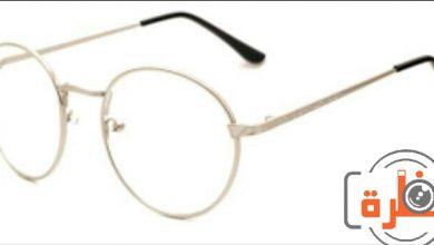 Photo of كيف أختار نظارة تناسب وجهي!!!