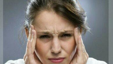 Photo of علاجات بسيطة لتخفيف معاناة المراهقات من الصداع النصفي ..